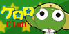 The-Keroro-Club's avatar