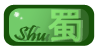 The-Kingdom-Of-Shu