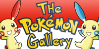 The-Pokemon-Gallery