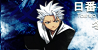 The-Toshiro-Fan-Club