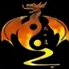 the1dragonguru's avatar