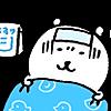 TheAtomicPumpkin's avatar