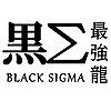 theblackSIGMA's avatar