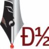 thedarkerhalf's avatar