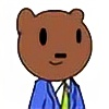 TheEwerithingKing's avatar