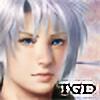 TheGuardianDragon's avatar