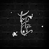 thejawjar's avatar
