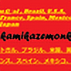 thekamikazemonkeys00's avatar