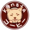 theKANsta's avatar