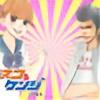TheRealMissNeko's avatar