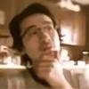 theseamonkey420's avatar