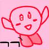 TheStalkerific's avatar