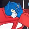thesuperultimatehero's avatar