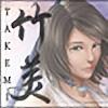 TheTakemi's avatar