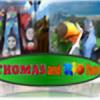 ThomasandRiofan's avatar