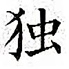 Thrumm's avatar