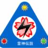 ThunderDaisaku's avatar