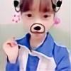 thuyanh12's avatar