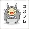 Ticklesandhuggles's avatar
