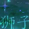 TienSingh's avatar