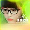 Tiffanytang's avatar