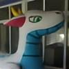 TigerDragon85's avatar