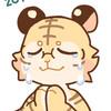 Tigress144's avatar