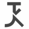 tjkohli's avatar