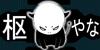Toboso-Yana's avatar