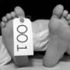 Toetag001's avatar