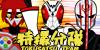 Tokusatsu-Team's avatar