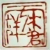 Tongqunlin's avatar