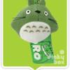 totoro898's avatar