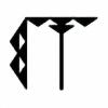 Traachon's avatar