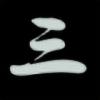 Triratna's avatar
