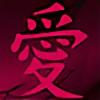 trizen's avatar