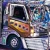 trucker1771's avatar