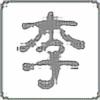 TsubasaMist's avatar