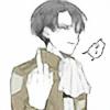 Tsuchiri's avatar
