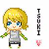 Tsuki-Shema's avatar