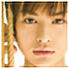 Tsukine's avatar