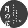 TsukinoFleur's avatar