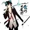 TsunayoshiSawadajap's avatar