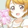 Tsunderite's avatar