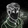 TUC-Kaan's avatar