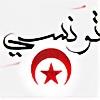 tunizi14's avatar