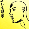 TurnQuest21's avatar