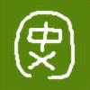 tyuubatu's avatar