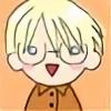uberdomkumagoro's avatar