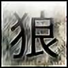 Uchiha-Kage's avatar
